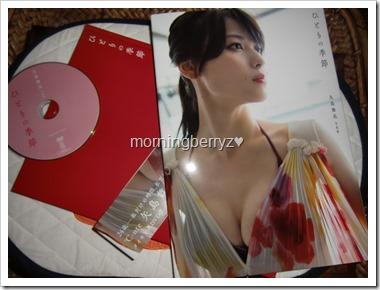 Yajima Maimi shashinshuu Hitori no kisetsu with making of DVD