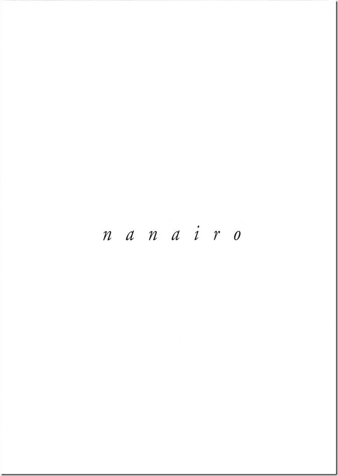Yamada Nana shashinshuu nanairo (2)