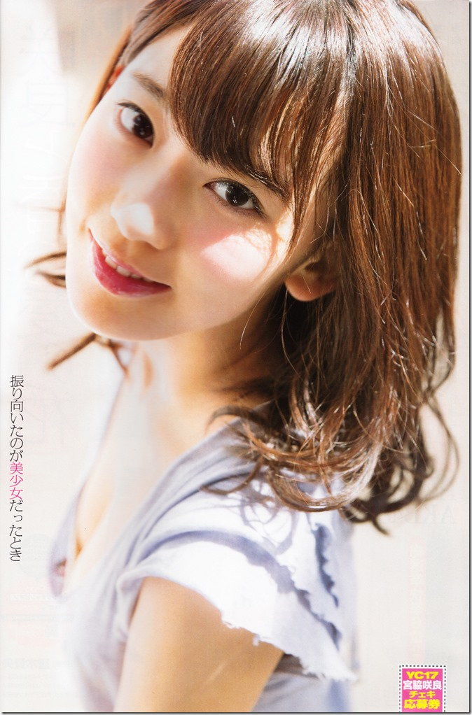 Young Champion no.17 8.23.16 issue FT. covergirl Miyawaki Sakura (5)
