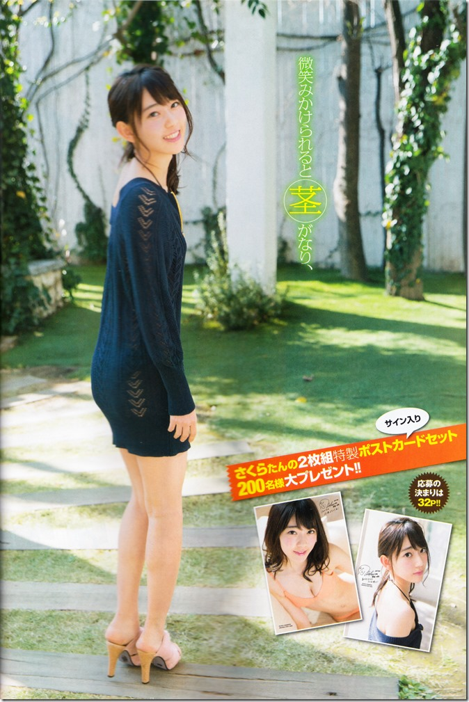 Young Champion no.17 8.23.16 issue FT. covergirl Miyawaki Sakura (7)