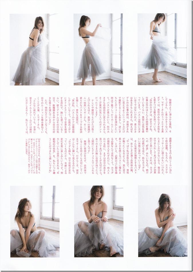 マギーxanan September 14th, 2016 issue (11)