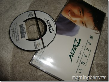 DEEN Hitomi sorasanaide CD single