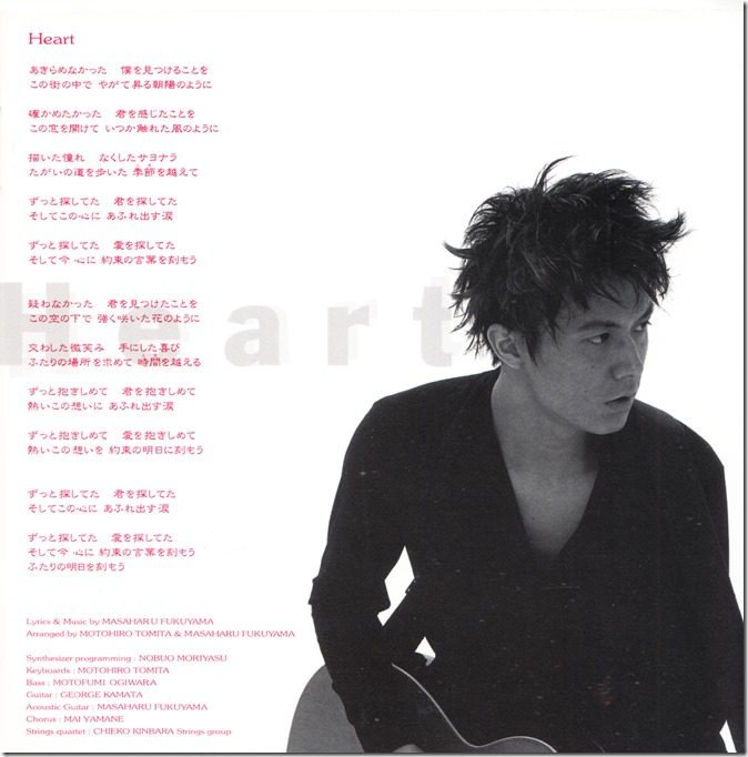 Fukuyama Masaharu Sing A Song inner booklet scans (1)