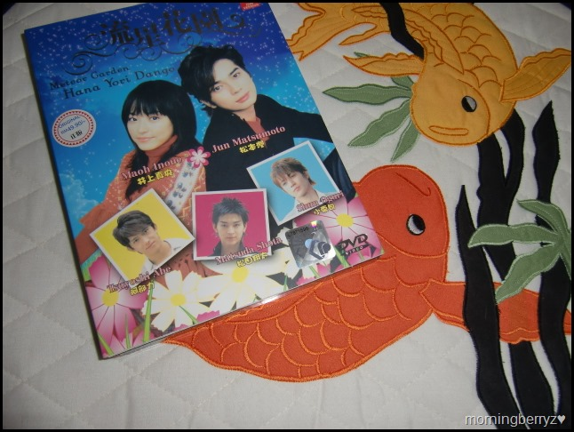 Hana Yori Dango DVD box set