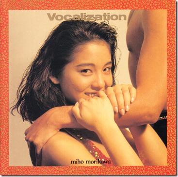Morikawa Miho (3)