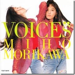 Morikawa Miho (4)