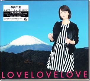 Moritaka Chisato (1)