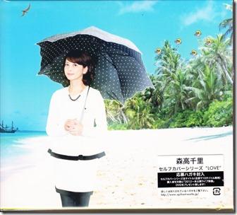 Moritaka Chisato (2)