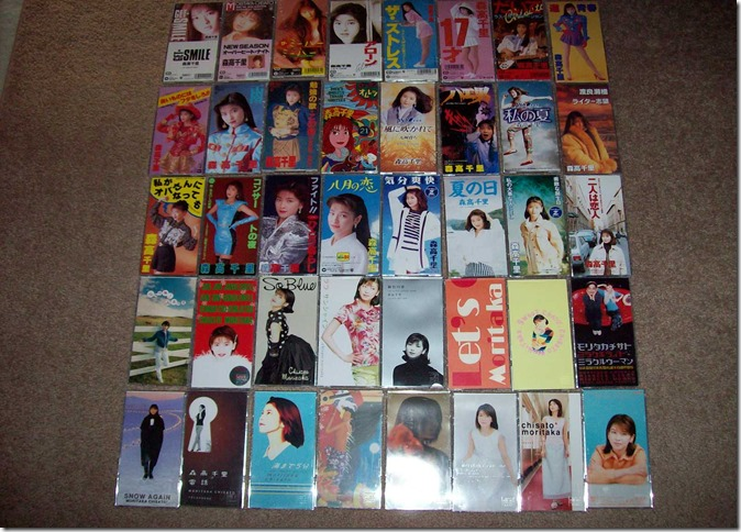Moritaka Chisato single collection complete
