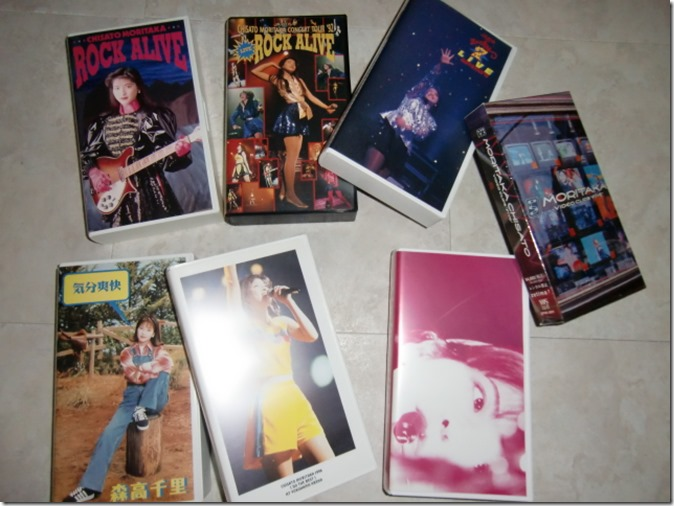My Moritaka Chisato VHS collection