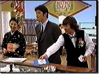SMAP x SMAP BISTRO FT. Nomo Hideo & Matsu Takako (10)