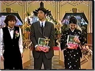 SMAP x SMAP BISTRO FT. Nomo Hideo & Matsu Takako (56)