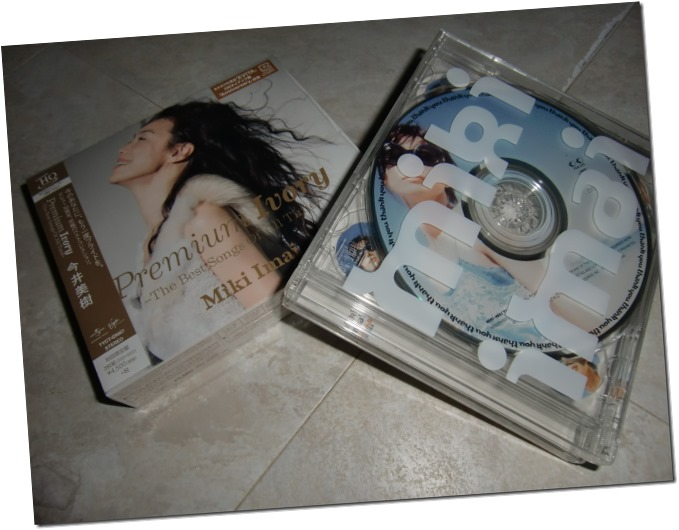 Today's featured Imai Miki albums...