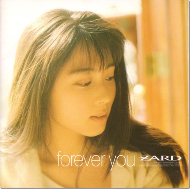 ZARD Forever album cover scan